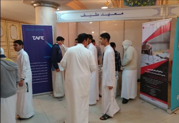 طيف العربية تشارك في ملتقى المؤسسات التعليمية الثاني بمدينة صفوى