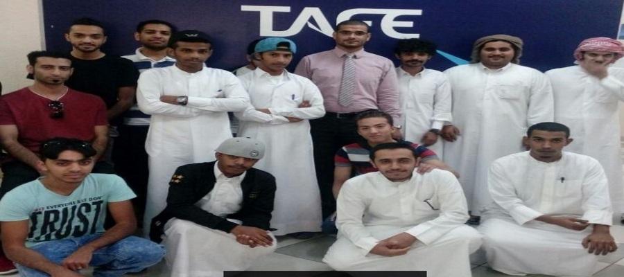 طيف العربية تفتح التدريب لمتدربين شركة الكرم فيدكس