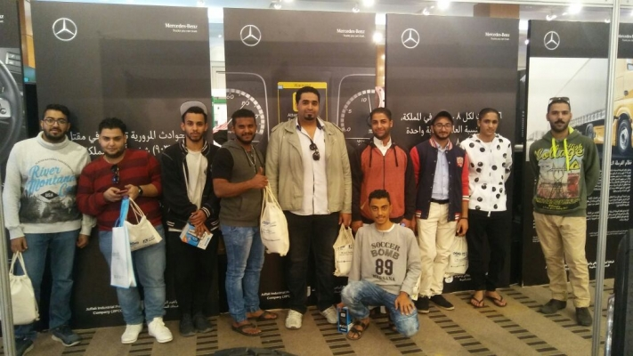 متدربي طيف العربية يزورون معرض السلامة المرورية  في شيراتون الدمام