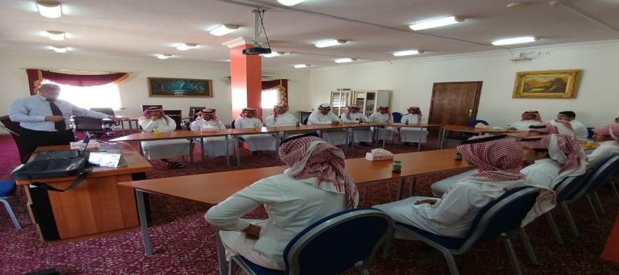 معهد طيف العربية للتدريب يستقبل طلبة مدرسة الامام محمد بن سعود 20/4/2017