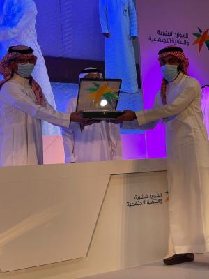 وزارة الموارد البشرية والتنمية الاجتماعية تكرم طيف العربية للمساهمة في نجاح برنامج تدريب الكوادر السلامة والصحة المهنية 2021